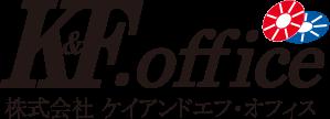株式会社ケイアンドエフ・オフィス